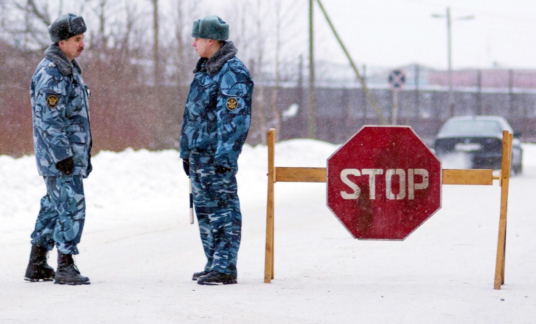 Bild zu Straflager in Karelien