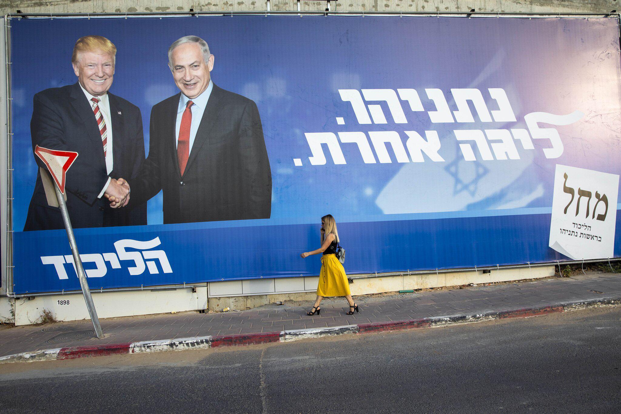Bild zu Vor der Neuwahl des Parlaments in Israel