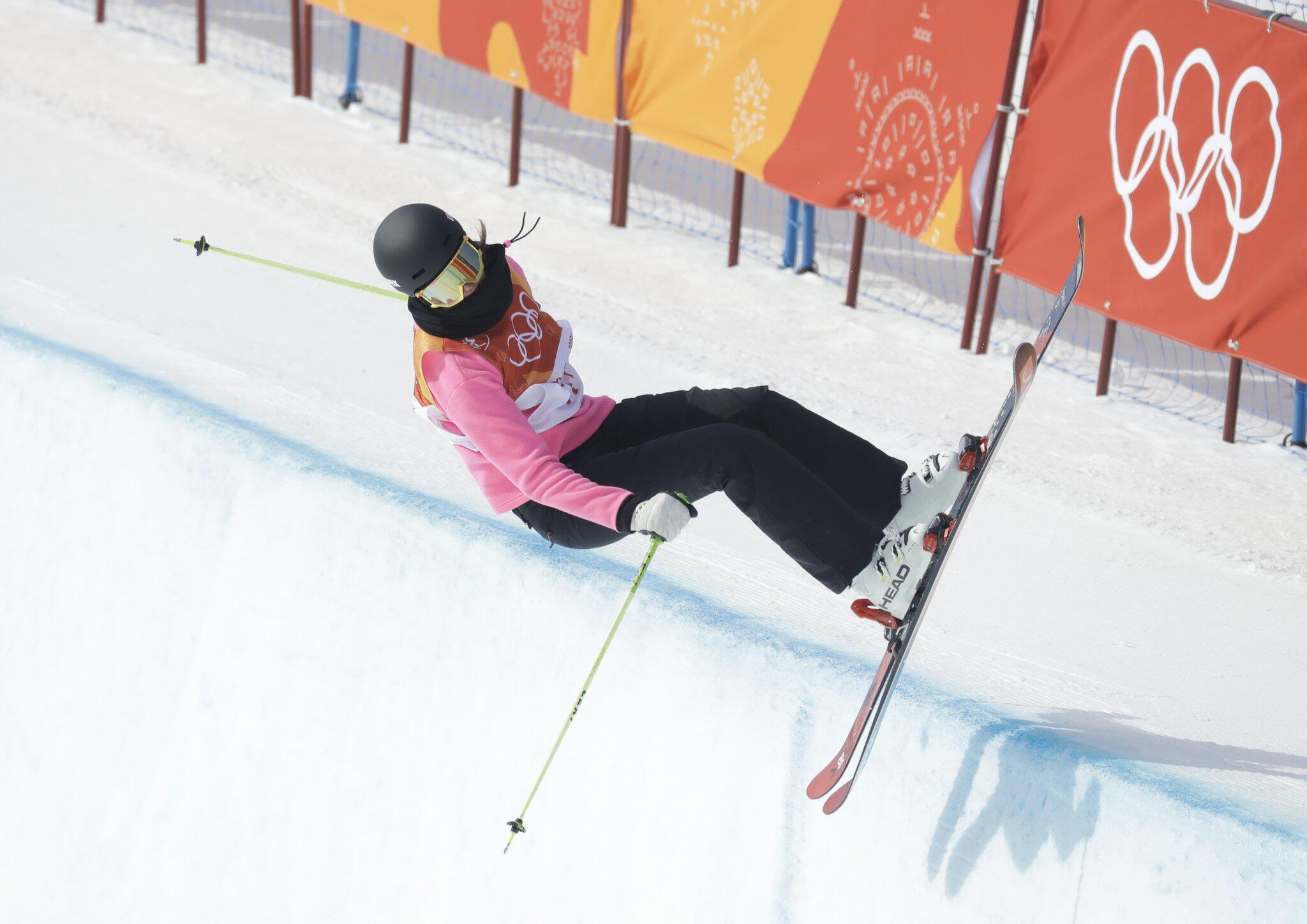Bild zu Pyeongchang 2018 - Ski Freestyle