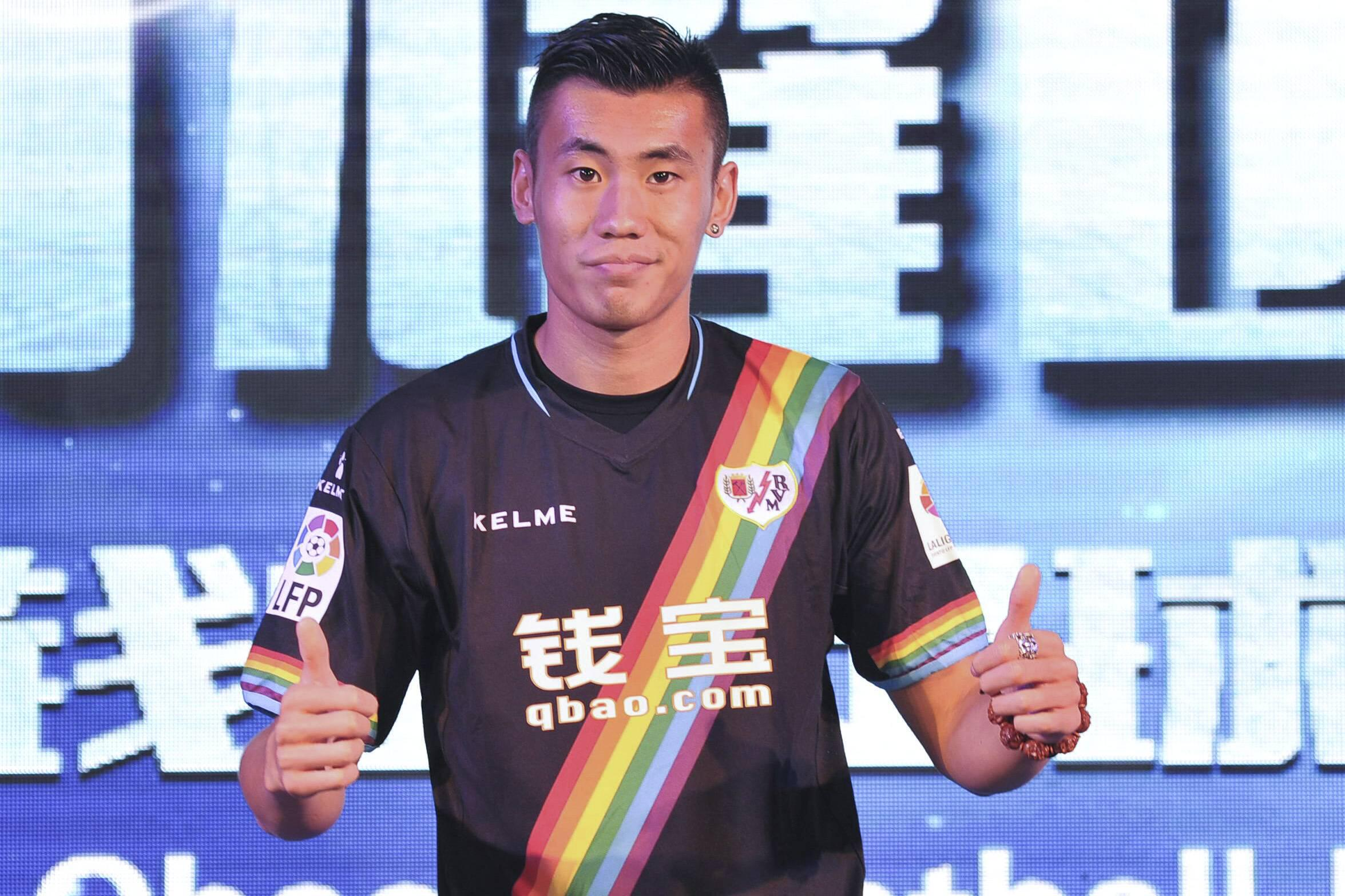 Bild zu Chengdong Zhang, China, Transfer