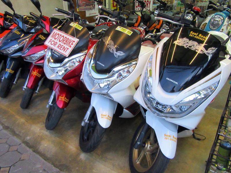 Bild zu Motorroller