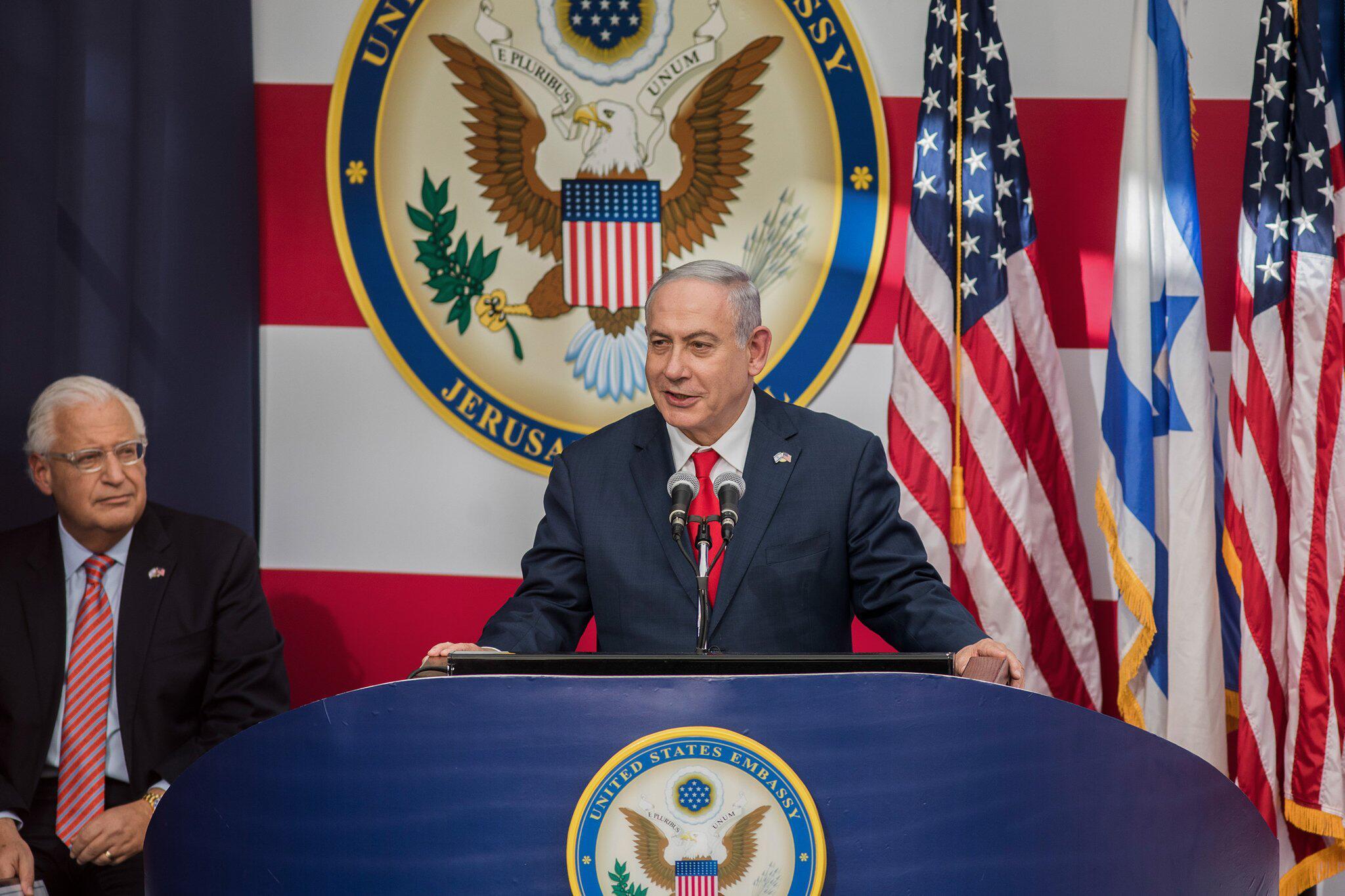 Bild zu Eröffnung US Botschaft in Jerusalem