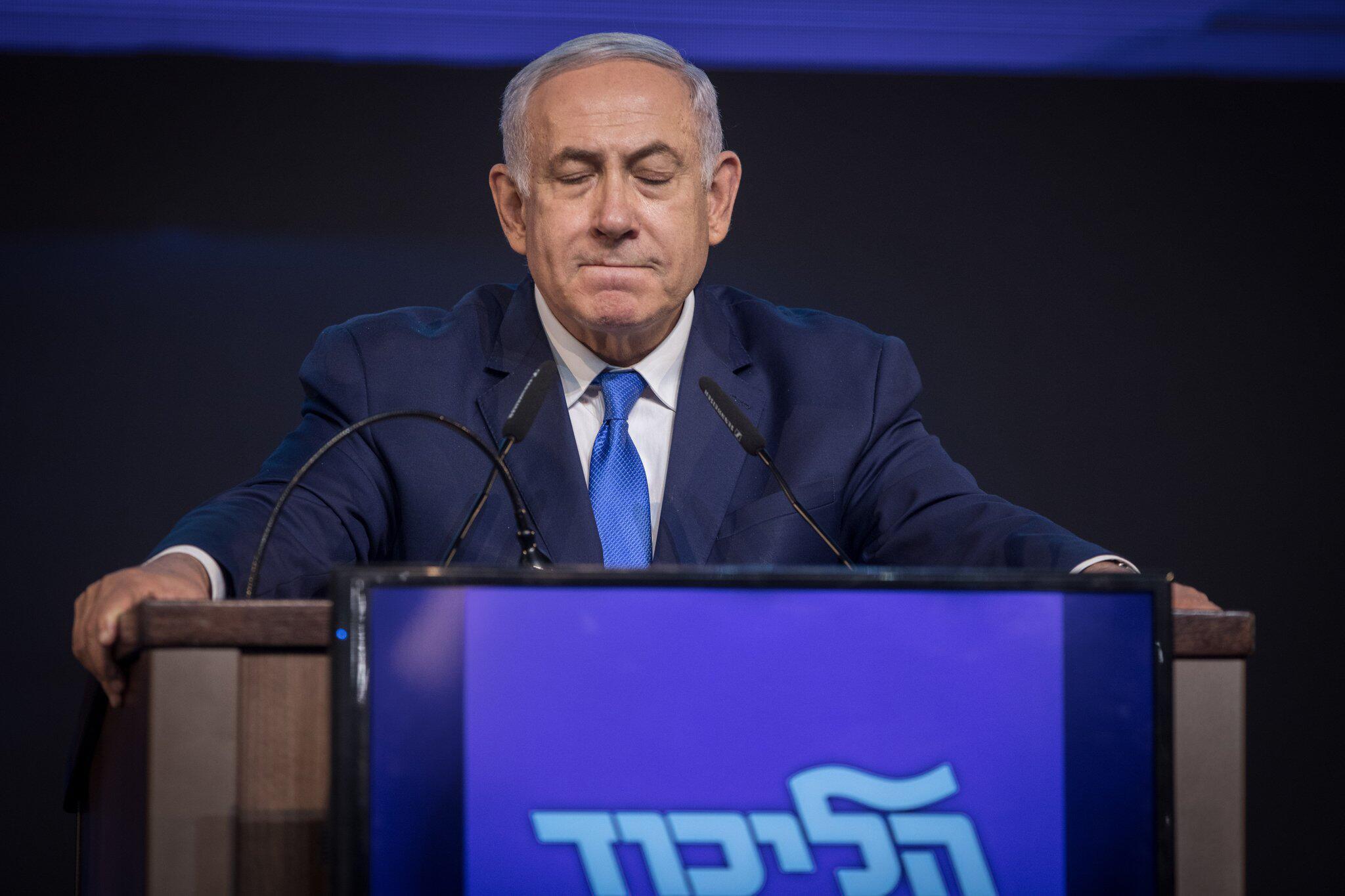 Bild zu Parlamentswahl in Israel