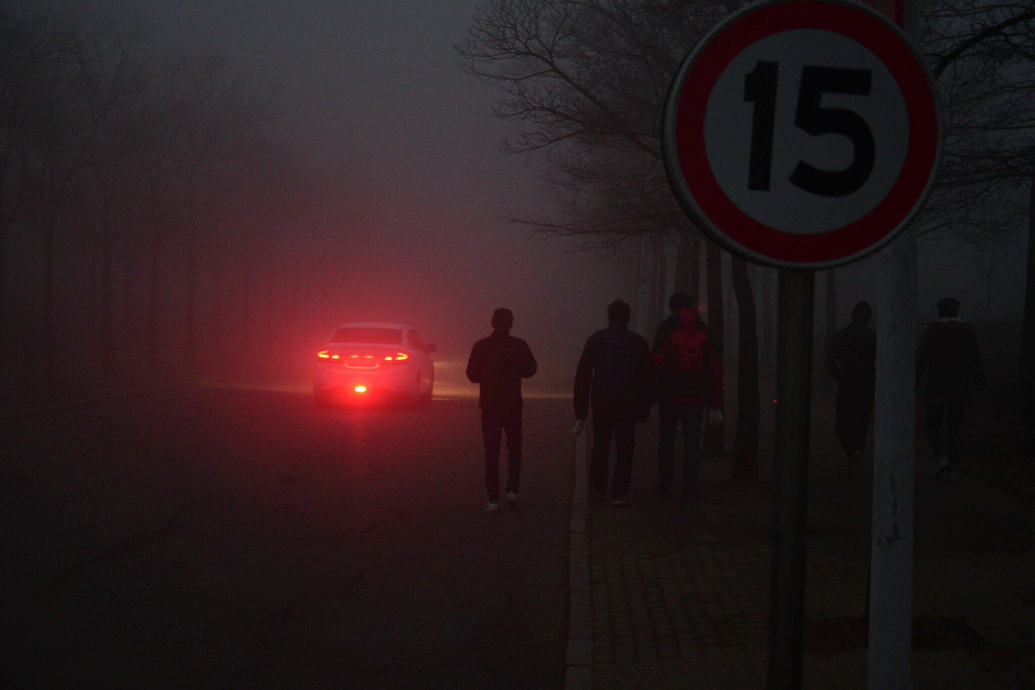 Bild zu Smog in China