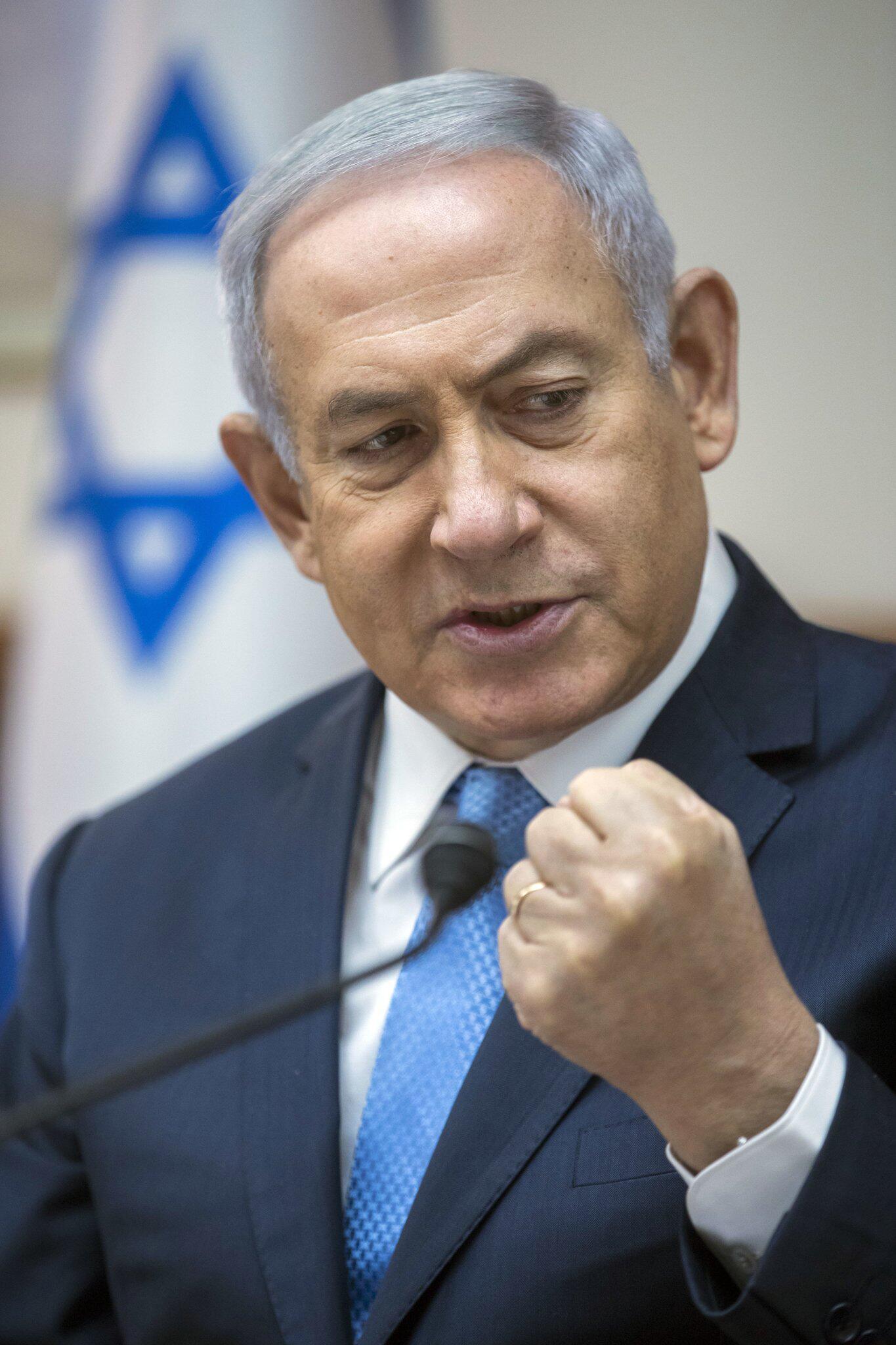 Bild zu Kabinett Israel