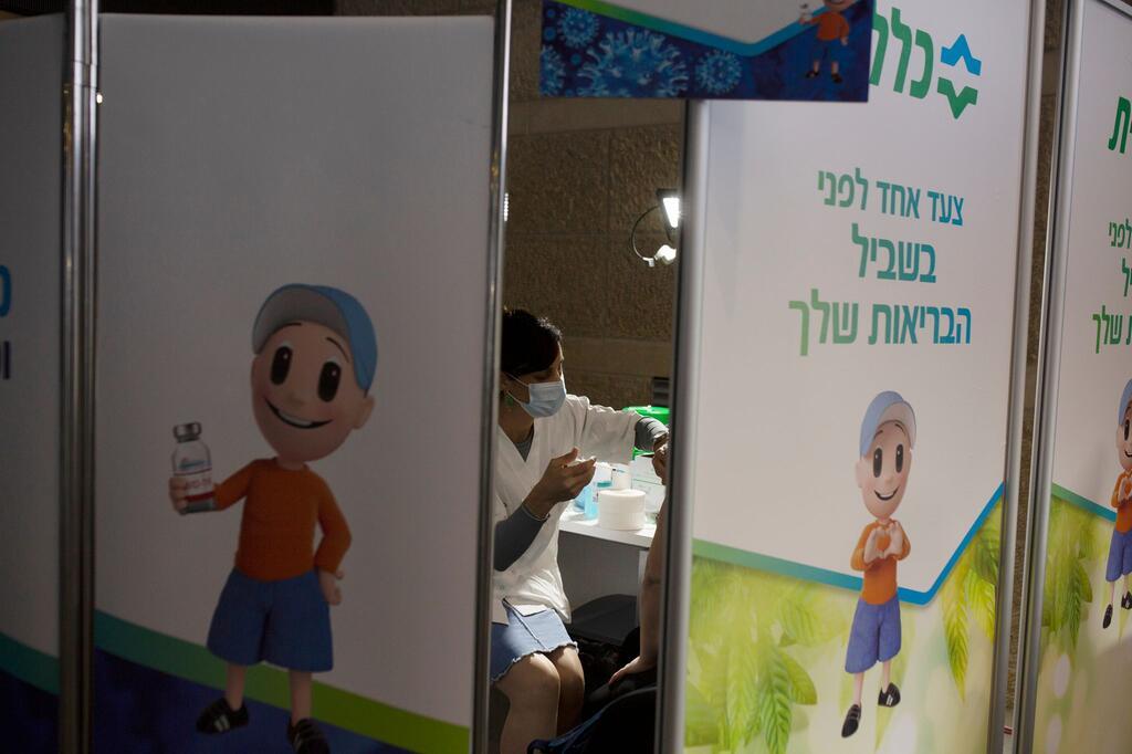 Coronavirus - Impfbeginn in Israel