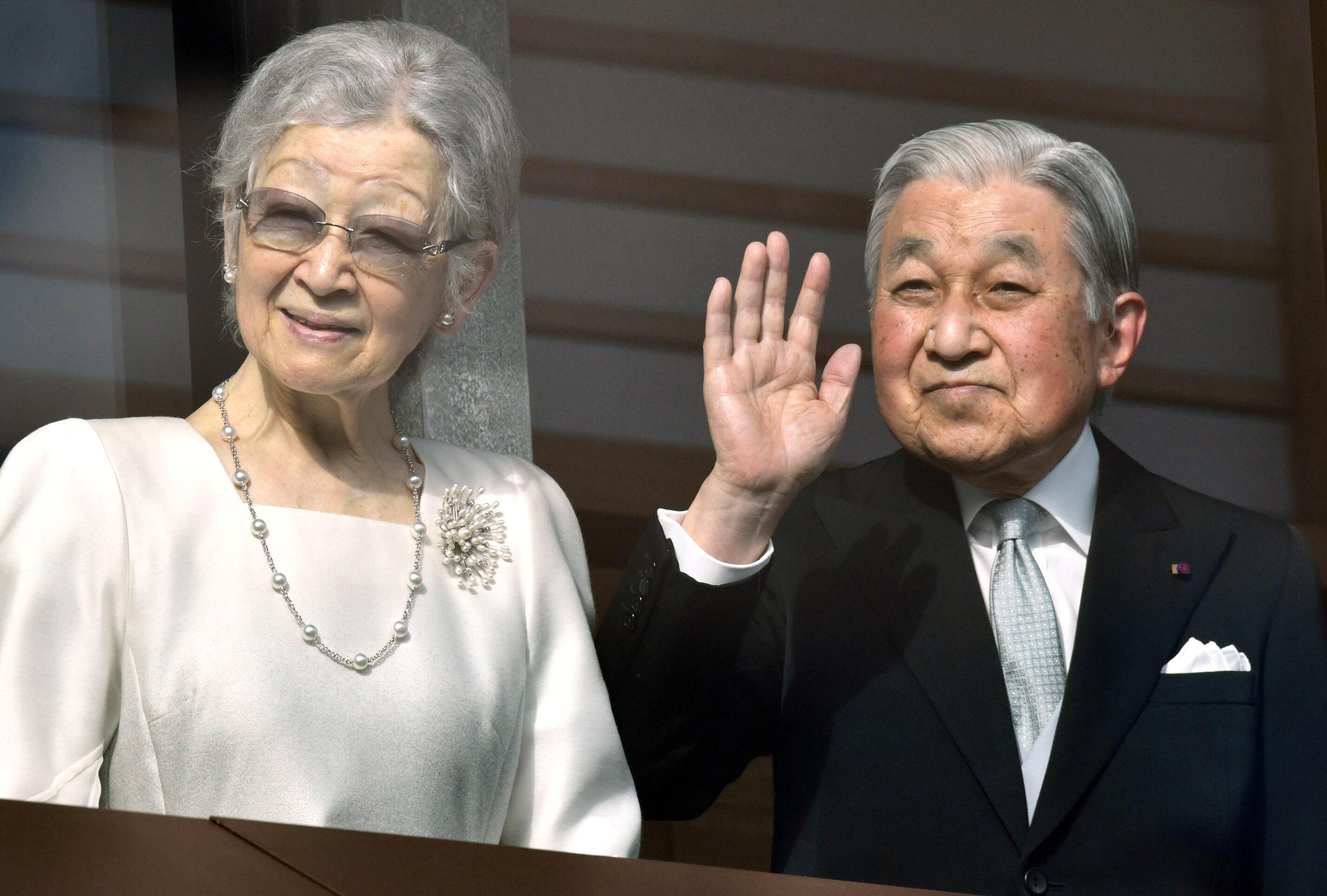Bild zu Akihito