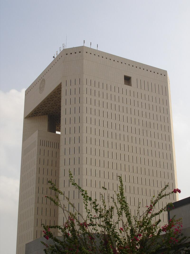 Bild zu Islamic Development Bank Headquarters