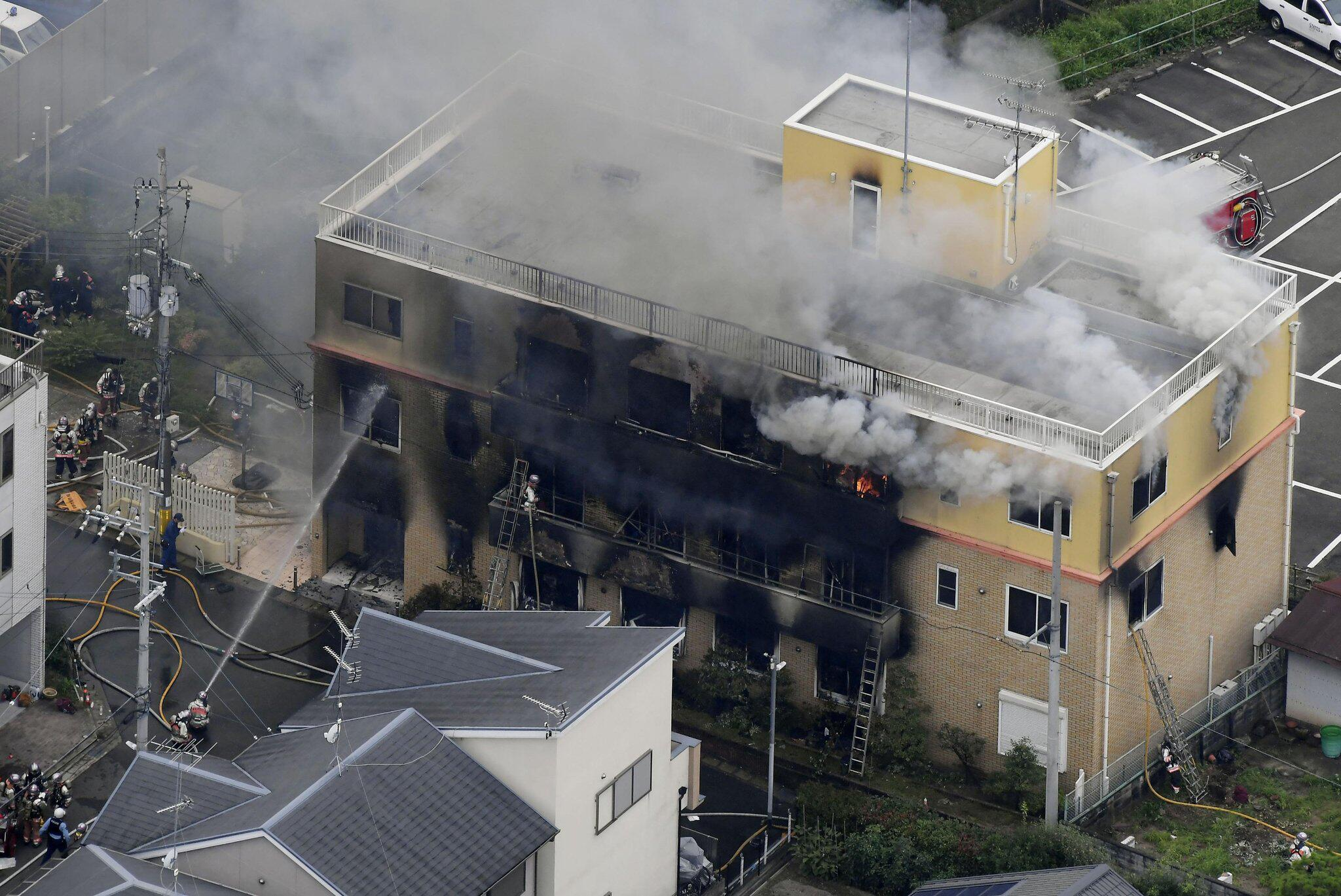Bild zu Dutzende Verletzte bei mutmasslichen Brandanschlag in Japan