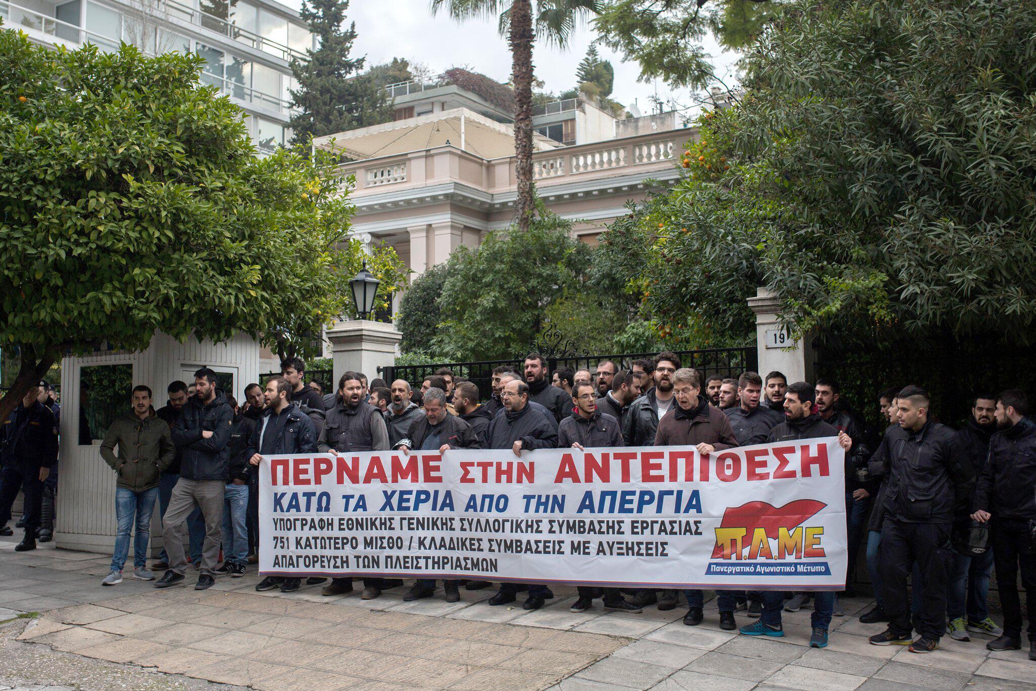 Bild zu Proteste in Athen