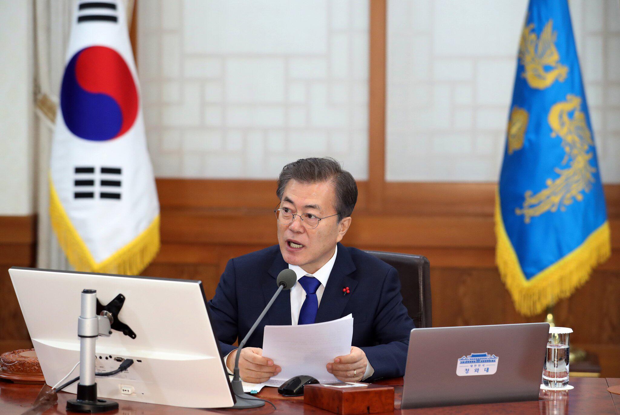 Bild zu Moon Jae In