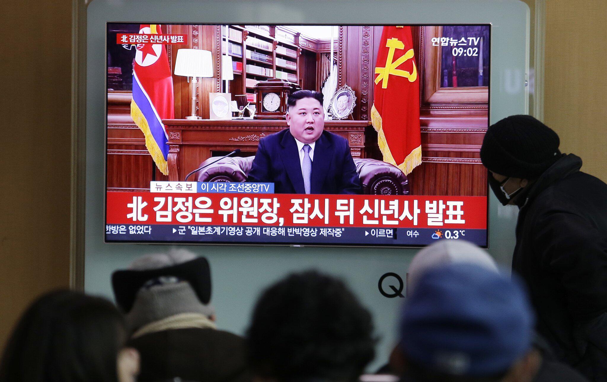 Bild zu Neujahrsansprache Kim Jong Un